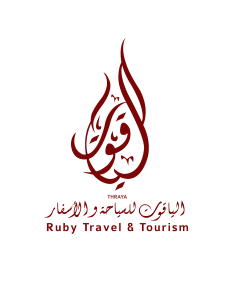 https://www.tophajj.com/wp-content/uploads/2020/07/ruby-travel.png