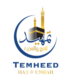 https://www.tophajj.com/wp-content/uploads/2020/07/tamheed-hajj-omra.png